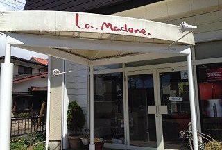 美容室マデーヌ