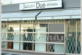 hair salon Due simazu(シマズ)
