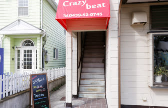 オールヘアークレイジービート(All hair Crazy beat)