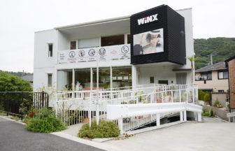 ウインクス(WiNX) 葉山店
