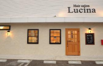ヘアサロン ルキナ(Hair Salon Lucina)