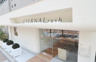 エターナルラッシュ 京田辺本店(ETERNAL rush)
